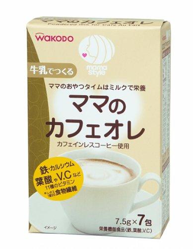 Mama Mama'S Cafe-Style Capsule 7.5G * 07
