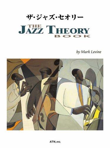 Los Levin/Jazz/theories