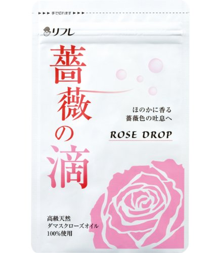 リフレ 薔薇の滴 <35016>