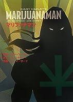マリファナマン