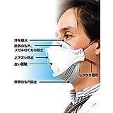 【大容量 備蓄セット】N95マスク 9210(1パッキン=240枚入)
