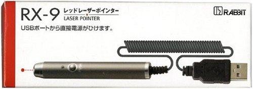 サクラクレパス ラビット レーザーポインター RX-9 021342