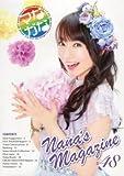 水樹奈々 【FC会報】 nana's magazine Vol.48