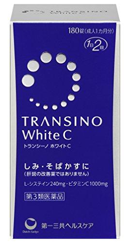 【第3類医薬品】トランシーノホワイトC 180錠