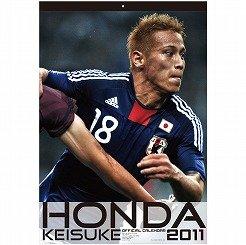 Jリーグエンタープライズ 2011本田 圭佑 オフィシャルカレンダー