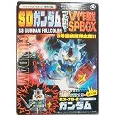 コミックボンボン1月号付録 SDガンダム フルカラーV作戦SPBOX ボンボンオリジナルフルカラー第1弾 ガンダム