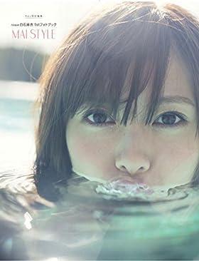 乃木坂46 白石麻衣1stフォトブック MAI STYLE