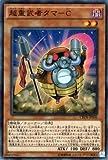 遊戯王 CROS-JP008-SR 《超重武者タマ?C》 Super