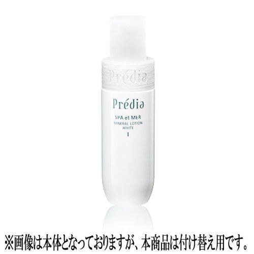 プレディア スパ・エ・メール ミネラルローション ホワイト II 250ml
