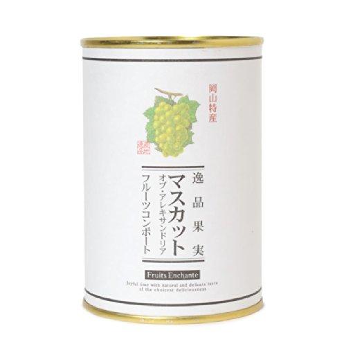 マスカット缶詰 1缶