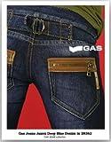 【即納】【Gas Jeans】【ガスジーンズ】JAXONストレートデニム