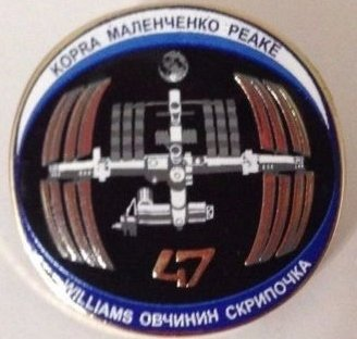 Nasa Space Program Expedition 47 Mission Lapel Pin Emblem International Space Station Kopra Peake Malenchenko Ovchinin Skripochka Williams (47 Emblem compare prices)