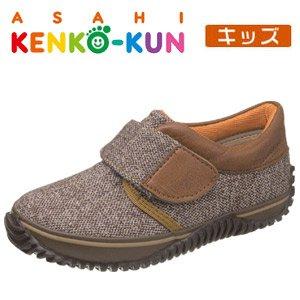 アサヒ健康くん P020K JP 15.0~19.0cm 子供靴 通園 通学