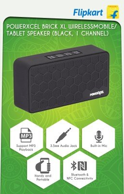 PowerXcel Brick XL Wireless Speaker