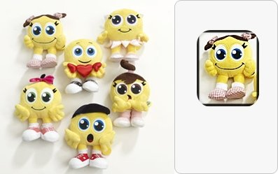 Cute SmileyCentral.com 7 inch plush Smiley - pigtails - 1