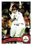 2011 Topps Update Baseball #US132 Jose Altuve Rookie Card