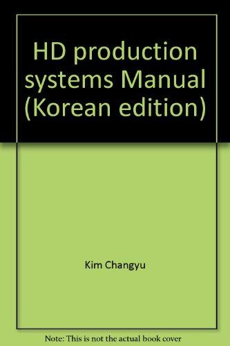 hd-production-systems-manual-korean-edition