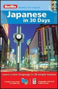 Berlitz 682239 Japanese In 30 Days
