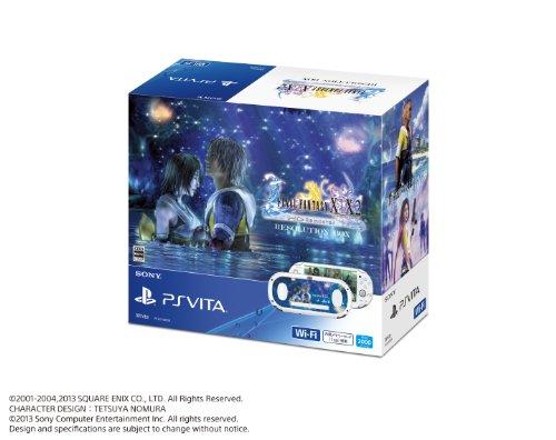 FINAL FANTASY X/X2 HD Remaster RESOLUTION BOX