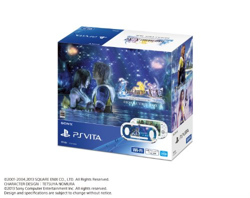 PlayStation Vita FINAL FANTASY X/X2 HD Remaster RESOLUTION BOX