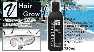 薬用育毛剤 ベルフォーム ヘアーグロー フラバンジェノール配合で発毛促進、育毛、養毛、頭皮ケアなどのための薬用育毛剤