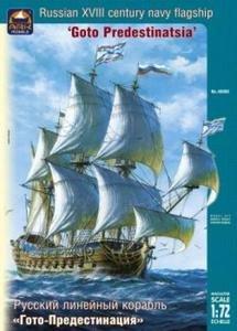 RK40006 Ark Models 1:400 Russian XVIII century navy flagship
