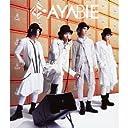 覚醒シュプレヒコール【初回限定盤A(CD+DVD)】