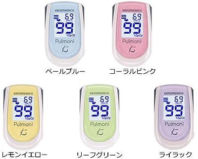 パルスオキシメーター パルモニ Km-350(日本製) (リーフグリーン)