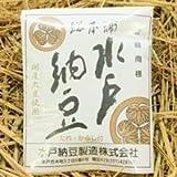 水戸納豆(10包セット)経木入り