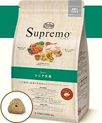 ニュートロ シュプレモ シニア 13.5kg