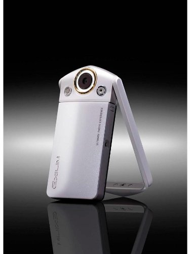 CASIO EXILIM デジタルカメラ 1,200万画素 ホワイト フリースタイルカメラ EX-TR15WE