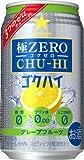 サッポロ 極ZERO CHU-HI ゴクハイ グレープフルーツ 350mlx1ケース(24本)