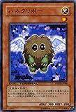 遊戯王カード 【 ハネクリボー 】 DT01-JP008-N 《デュエルターミナル-シンクロ覚醒》