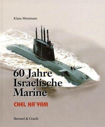 60-Jahre-Israelische-Marine