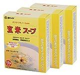 玄米スープ(12食)*ファイン