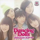 タッチ-A.S.A.P.-♪Dancing Dolls