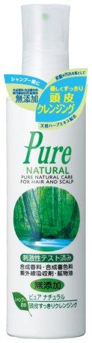 Pure NATURAL(ピュアナチュラル) シャンプー前の頭皮すっきりクレンジング 180ml