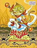 Mountain Of Inferno by Z-Man Games