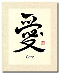 8x10 Love Calligraphy Print - Antique Ivory
