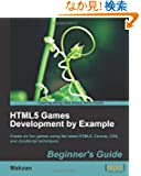 HTML5 Games Development by Example: Beginner's Guide: Create six fun games using the latest HTML5, Canvas, CSS, and JavaSc...