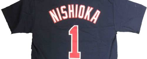 ミネソタツインズ 西岡選手 Tシャツ Nishioka T-Shirt (Minnesota Twins - #1) - Shipped Directly to you from Minnesota, USA