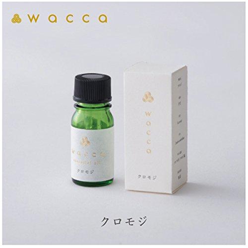 wacca ワッカ クロモジ 3ml