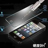 硬度9H! iPhone5s 強化フィルム 傷付かない 割防止 (クリア)