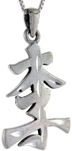 Sterling Silver Chinese Character for LEE Family Name Charm
