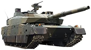 1/72 ミリタリーシリーズ No.3 陸上自衛隊 10式戦車