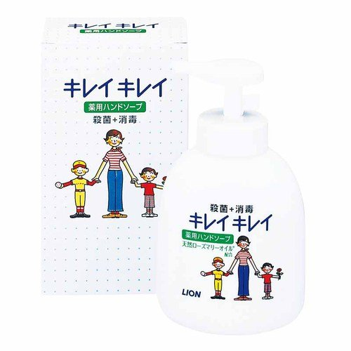キレイキレイ薬用ハンドソープ 清潔 洗面所 予防