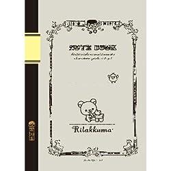 【リラックマ】ツバメノート(B5/コリラックマ)