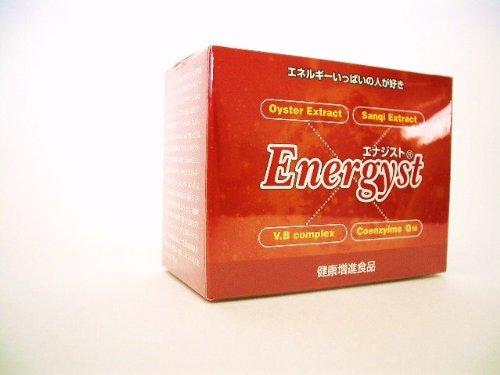 エナジスト携帯用30袋 かき肉エキス・三七人参エキス・コエンザイムQ10・ビタミンB群配合