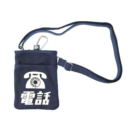昭和発 豊天商店 - ミニショルダーバッグ(電話)♪ネイビー