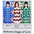 MAGIC OF LOVE (ltd.) (+DVD)